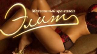 chelyabinsk-eroticheskiy-salon